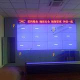 辽宁锦州火车站46寸